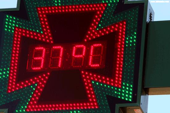 Un termómetro de una farmacia en la provincia de Huelva