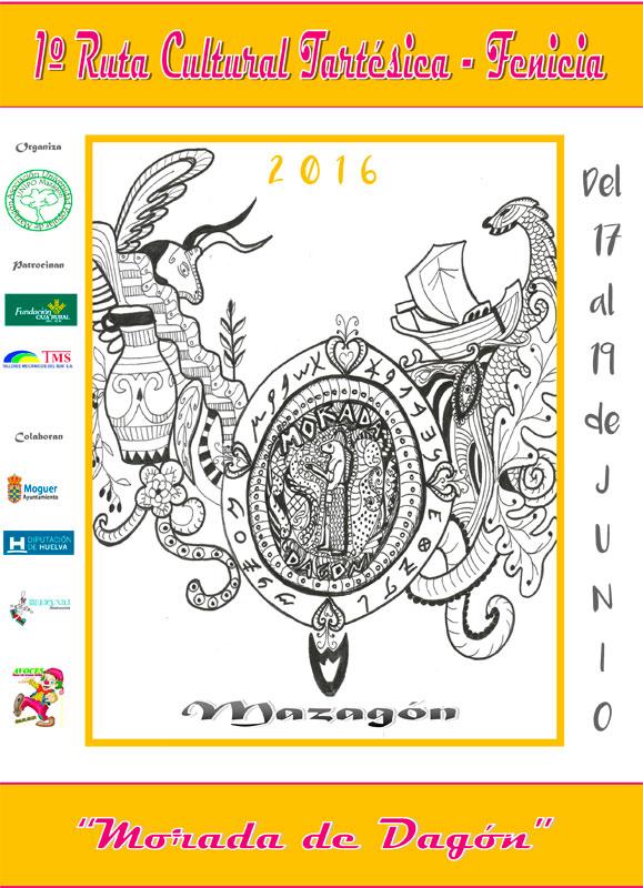 Cartel de la I Ruta Cultural Tartésica-Fenicia 'Morada de Dagón'.