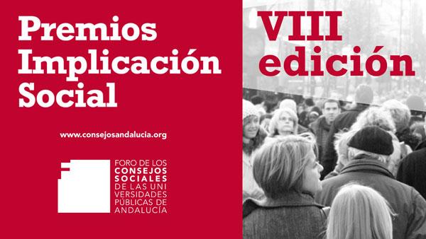 Imagen de los Premios a la Implicación Social.
