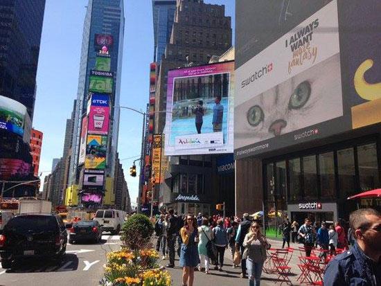 Imagen de una acción promocional de Andalucía en Nueva York.