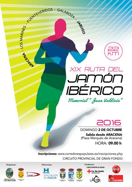 Cartel del XIX Ruta del Jamón Ibérico, 'Memorial Juan Valdivia'.