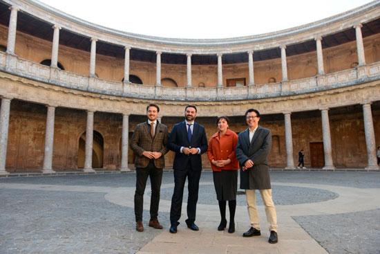 Presentación del I Foro de Turismo Cultural de Andalucía.