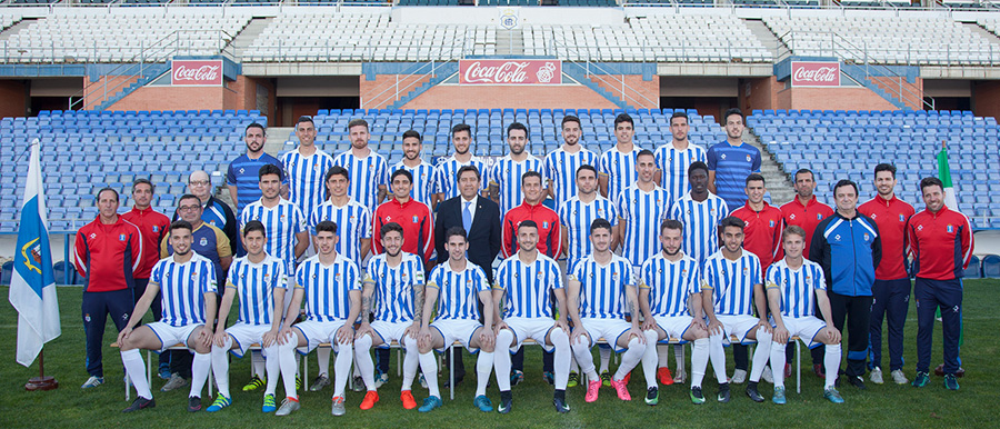 Foto oficial de la plantilla del Real Club Recreativo de Huelva en la actual temporada 2016/2017.