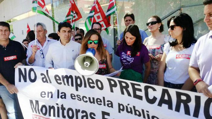 Imagen de archivo de una concentración de Comisiones Obreras.