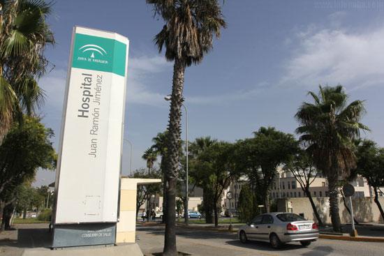 Imagen de la entrada al Hospital Juan Ramón Jiménez.