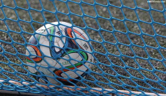Imagen de un balón en la Ciudad Deportiva del Recreativo de Huelva.