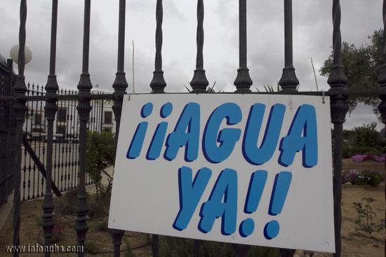 "Cartel de la iniciativa ""Aguaya"""