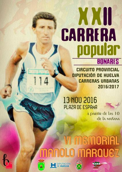 XXII Carrera Popular 'VI Memorial Manolo Márquez',